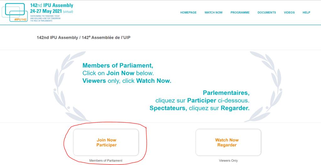 IPU Join MP